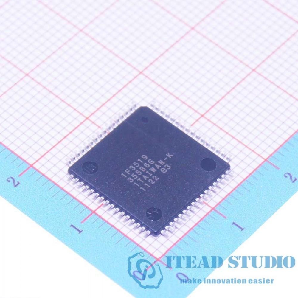 Модуль ATMEL/AVR - ATMEGA169PV-8AU
