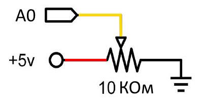 Схема подключения переменного резистора